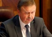 Беларусь может получить очередной транш кредита ЕФСР, заявил Кобяков