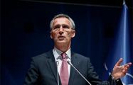 Генсек НАТО: Мы усилим присутствие в Восточной Европе