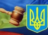 Бывший белорусский милиционер осужден за убийство в Украине