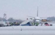 Самолет «Белавиа» сошел с полосы в Киеве