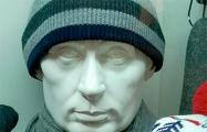 Фотофакт: Манекен с лицом Путина в минском магазине