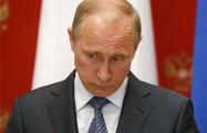 Рейтинг доверия россиян Путину рухнул до минимума за 13 лет
