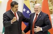 Беларусь и Венесуэла: светлые и темные стороны сотрудничества