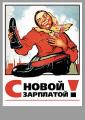 Средняя пенсия по возрасту в Беларуси составит в августе Br798 тыс., максимальная - Br1,2 млн.
