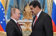Россия приближается к конфликту с США в Карибском бассейне