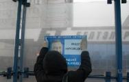 Минск: Санников – наш президент! (Фото)
