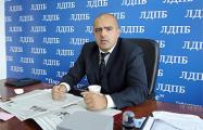 Некляев и Гайдукевич выступили на «конгрессе» «за независимость»