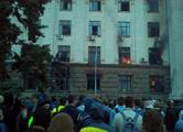 Люди в одесском Доме профсоюзов погибли моментально