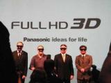 Panasonic анонсировал 50-дюймовую плазменную 3D-панель