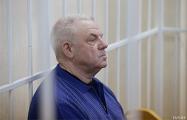 70-летнему главному патологоанатому Минздрава предъявят новое обвинение