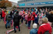 Как прошли субботние локальные акции в Минске