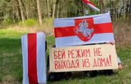 Белорусы вышли на традиционные вечерние акции
