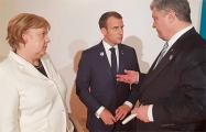 Макрон, Меркель и Порошенко провели трехсторонние переговоры в Париже