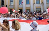Тысячи людей собрались в центре Барановичей на Марш за Свободу