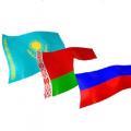 Дальнейшую интеграцию в Таможенном союзе и ЕЭП ЕврАзЭС рассмотрят на конференции в Алматы в октябре