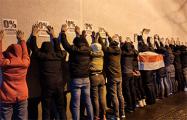 По всей Беларуси прошли вечерние акции солидарности