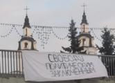 """Лозунг """"Свободу политзаключённым!"""" - в центре Минска (Фото)"""