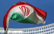Телеграмма из Ирана