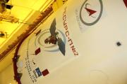 Запущена ракета «Союз-2.1б» со спутником «Ресурс-П» № 2