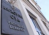 Верховный суд отказал всем. Кроме Терещенко