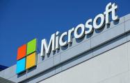 Microsoft предложила обязать Google и Facebook платить за новости в США