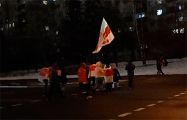 Минские микрорайоны вышли на вечерние марши