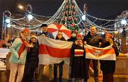 Белорусы Санкт-Петербурга поздравляют всех с наступающим Новым годом