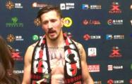 Как Виталий Гурков выиграл очередной престижный титул
