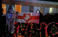 В Мяделе партизаны вышли к МЧС и призвали переходить на сторону народа