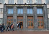 БГУ занял самое высокое место за всю историю участия в международных рейтингах