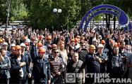 Более 300 работников «Нафтана» перешли из лукашенковского профсоюза в независимый