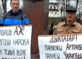 Витебских активистов будут судить за фото в Интернете