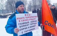Петербуржцы вышли на протест против преследований оппозиционеров