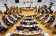 Парламент Черногории уволил министра за отрицание геноцида в Сребренице