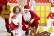 ПРОСТО ДЕТИ приглашают на онлайн-представление «Маленький Дед Мороз»