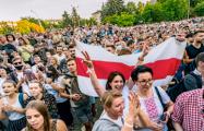 Рецепт белорусской победы
