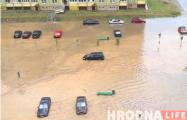 Видеофакт: Гродно ушло под воду