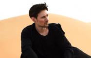 Павел Дуров и его армия