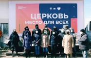 Белорусы исполнили «Магутны Божа» на праздничной службе в церкви «Новая Жизнь»