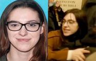 В США арестована подозреваемая в краже ноутбука Нэнси Пелоси