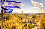 Нетаньяху вернул президенту Израиля мандат на формирование правительства
