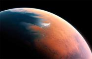 Ученые NASA обнаружили на Марсе гигантское море