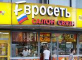 Белорусам продают поддельную технику с документами «Евросети»