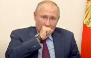 Путин рассказал о градуснике у кровати
