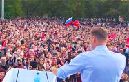 Активист Навального: Кремль боится демократической оппозиции
