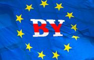 Опрос: Белорусы больше доверяют ЕС, чем «таежному союзу»