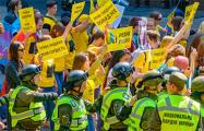 В Киеве в пятый раз прошел ежегодный Марш равенства «КиевПрайд – 2018»