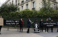 Акция в Париже: Белорусы, сопротивляйтесь!