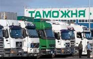 На выезде из Беларуси – многокилометровые очереди грузовиков