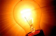 С 1 января вырастут тарифы на электричество
